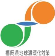 エコ事業所