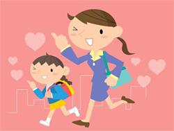 女性と子どもの安全みまもり企業