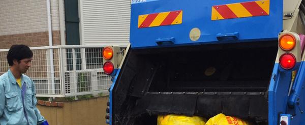 家庭系一般廃棄物